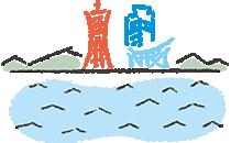 神戸市にお住いのひとり親家庭のお母さん、お父さんへ。神戸ひとり親家庭支援センター