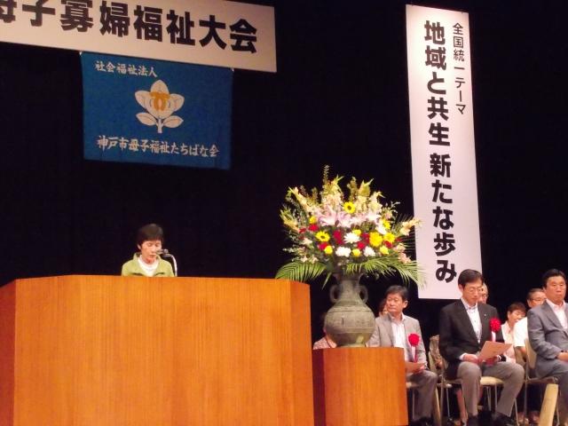 26年神戸市大会1