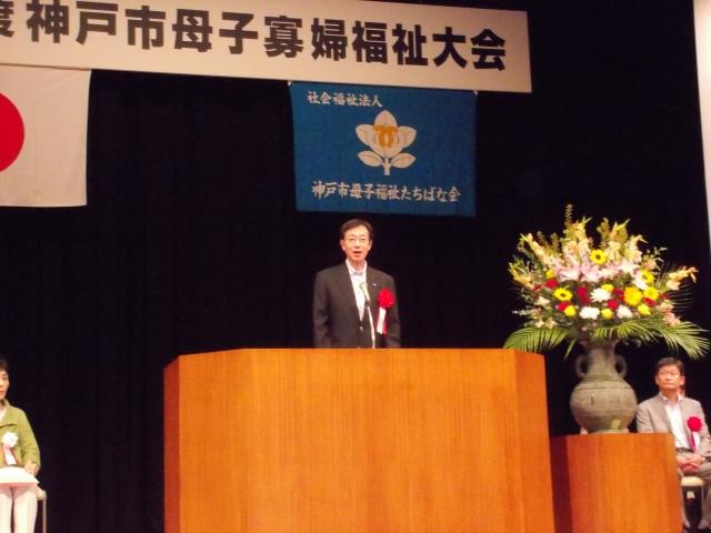26年神戸市大会2
