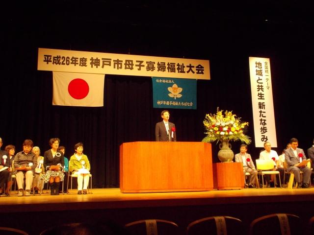 26年神戸市大会3