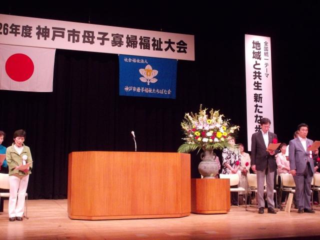 26年神戸市大会4
