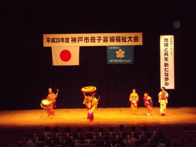 26年神戸市大会5