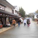 ひとり親家庭の日帰りバス旅行で「京都の東映太秦映画村」に行ってきました!