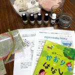 8月25日(日)長田区たちばな会「アロマバスボムづくり♪」を開催
