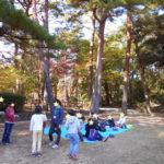 11月11日(日)修法ヶ原ハイキングに行ってきました!