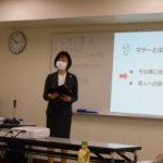 令和3年2月27日(土)「すぐに役立つ!気持ちが伝わるコミュニケーション術」講座を 開催しました!