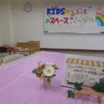 7月11日(日) ひとり親の『ふらっとカフェスイトピー』を開催しました😃